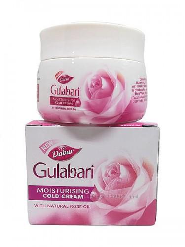 Крем Гулабари Шафран и Куркума, Дабур (Gulabari Saffron&Turmeric Cold Cream, Dabur) 30 мл - 1