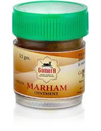 Мазь Мархам Гомата (Marham, Gomata) 15 грамм. - 1