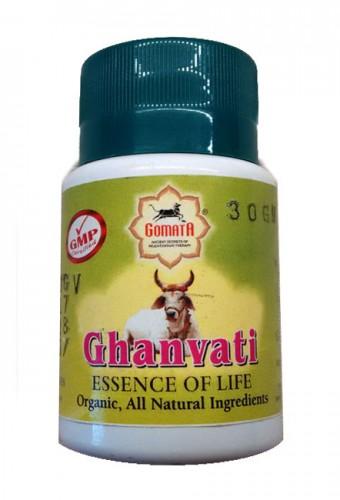 Гханавати, Гомата Вриндаван (Ghanavati,Gomata, Vrindavan) 35 грм - 1