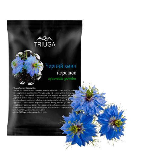 Черный тмин порошок, Триюга (Black cumin powder, Triuga) 50 грамм - 2