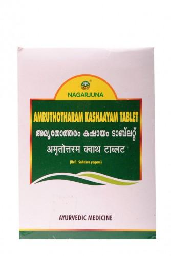 Амрутоттарам кашая, Нагарджуна (Amruthotaram kashayam, Nagarjuna) 100 табл. - 1