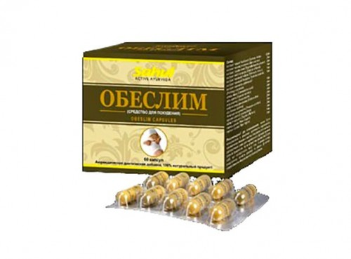 Обеслим, Сахул (Obeslim, Sahul) 60 кап - 1