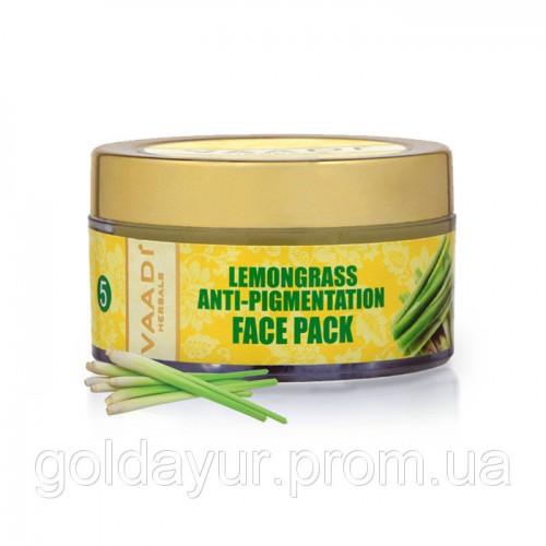 Маска для лица антипигментная Лемонграсс, Ваади (Lemongrass Аntipigmentation Fase Pack, Vaadi) 70 мл - 1