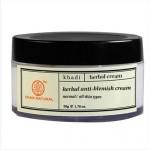 Крем от пигментных пятен и веснушек, Кхади (Herbal anti blemish cream, Khadi) 50 мл