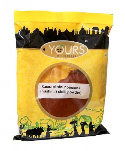 Кашмирский Чили порошок (Yours Ethnic foods) 100гр - 1