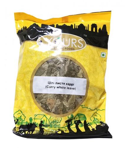 Цельные листья карри (Yours Ethnic Food) 100 грамм. - 1