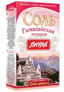 Соль розовая гималайская (Ямуна) 200 гр. - 1