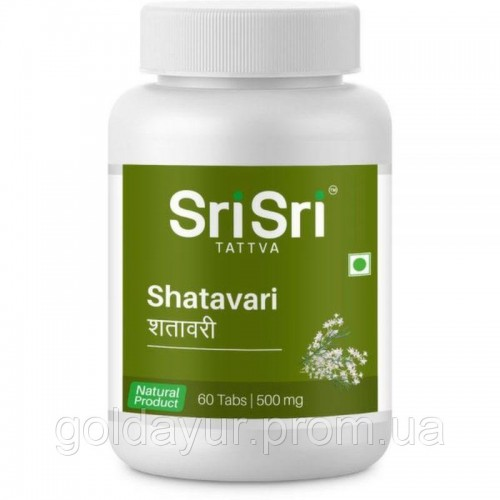 Шатавари, Шри Шри Аюрведа (Shatavari, Sri Sri Ayurveda) 60 таб - 1