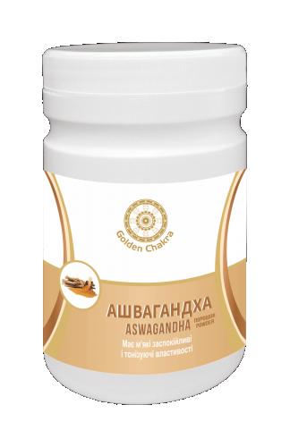 Ашвагандха Чурна (порошок) Голден Чакра (Ashwaganha churna, Golden Chakra) 120 грамм - 1