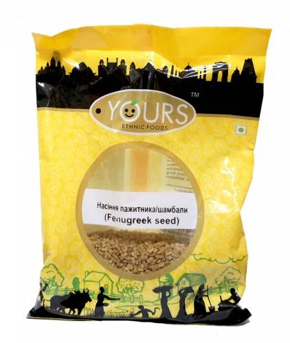 Шамбала семена, пажитник (Yours Ethnic Food) 100 грамм. - 1