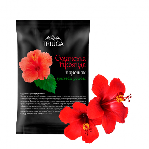 Суданская роза порошок, Триюга (Hibiscus powder, Triuga) 50 грамм - 2