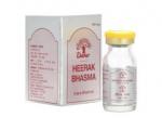 Хирак Бхашма, алмазная зола, Дабур (Heerak Bhashma, Dabur) 100 мг.