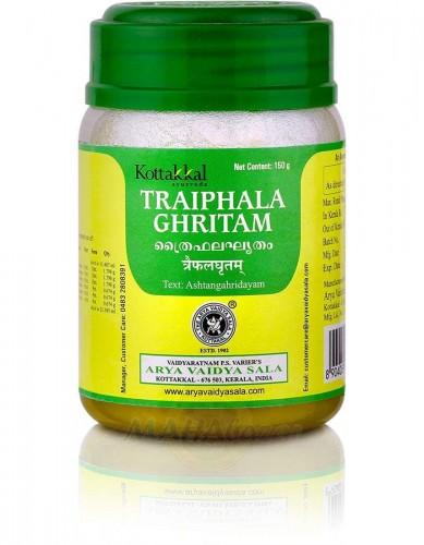 Трифала Гритам, Коттакал (Triphala Ghritam, Kottakal) 150 гр - 1