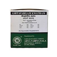 Аштаваргам Кватха, Коттаккал (Ashtavargam Kwatham, Kottakkal) 100 таб. - 1
