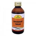 Сахачаради масло, Нагарджуна (Sahacharadi tailam, Nagarjuna) 200 мл