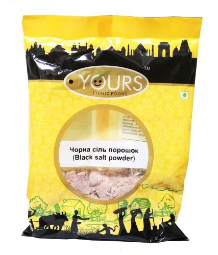 Черная соль (Yours Ethnic Food) 100 грамм. - 1