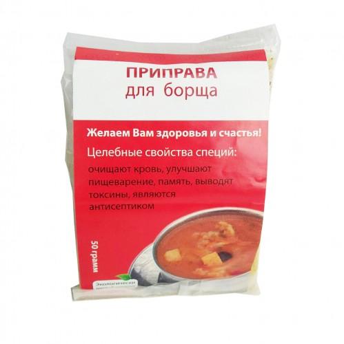 Приправа для борща (Дамодара) 50 грамм - 1