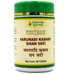 Варунади кашая гханавати, Махариши Аюрведа (Varunadi Kashay Ghan Vati, Maharishi Ayurveda) 40таб