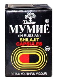 Шиладжит, Мумиё, Дабур (Shiladjit, Dabur) 100 капс. - 1