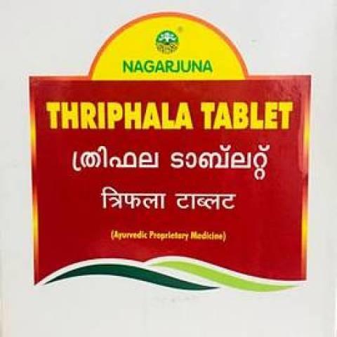 Трифала экстракт, Нагарджуна (Triphala, Nagarjuna) 100 таб - 1