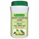 Дхатупауштик Чурна, Баидьянатх (Dhatupaustik churna, Baidyanath) 50 грамм