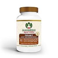 Пирант, Махариши Аюрведа (Pirant, Maharishi Ayurveda) 60 таб - 1