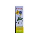 Крем для ног от трещин на пятках (Patanjali) 50 грамм.
