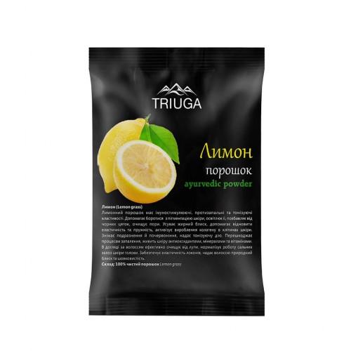 Порошок Лимона, Триюга (Lemon grass, Triuga) 50 грамм - 1