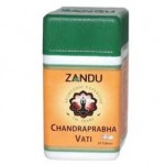 Чандрапрабха вати, Занду (Chandraprabha Vati, Zandu) 40 таб
