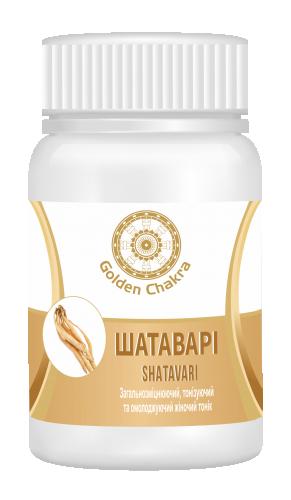 Шатавари, Голден Чакра (Shatavari, Golden chakra) 60 таб - 1