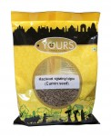 Кумин (Yours Ethnic Food) 100 грамм.