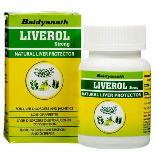 Ливерол (Liverol, Baidyanath) 50 табл. - 1
