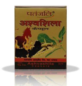 Ашвашила, Патанджали (Ashwashila, Patannjali) 20 кап - 1