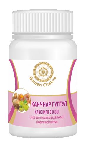 Канчнар гуггул, Голден Чакра (Kanchnar Guggul, Golden chakra) 60 таб - 1