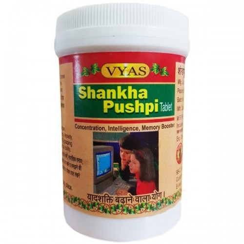 Шанкха Пушпи Вьяс Фарма (Shankha Pushpi, Vyas) 100 таб. - 1