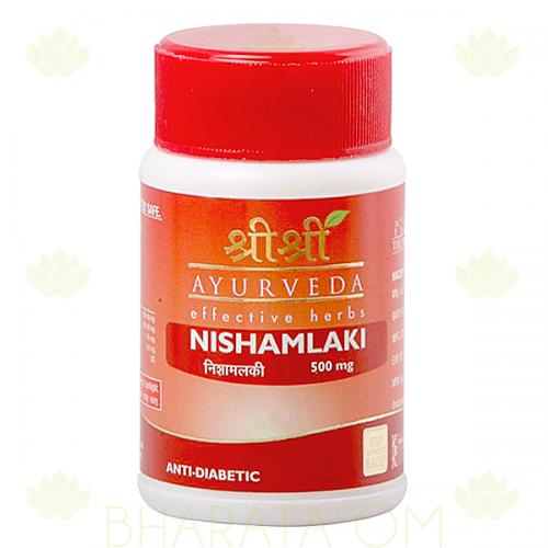Нишамалаки, Шри Шри Аюрведа (Nishamalaki, Sri Sri Ayurveda) 60 таб - 1