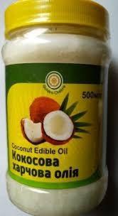 Пищевое кокосовое масло, Индия (Coconut Edible Oil, Indiia) 500 мл - 1