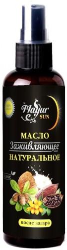 """Масло для тела """"Заживляющее"""" (MaYur) 120 мл. - 1"""