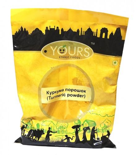 Куркума (Yours Ethnic Food) 100 грамм. - 1