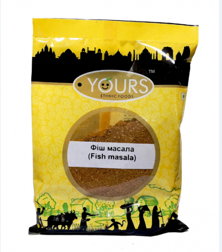 Фиш масала (Yours Ethnic Food) 100 грамм - 1