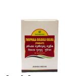 Трифала Гуггул, Нагарджуна (Triphala Guggulu, Nagarjuna) 100 таб