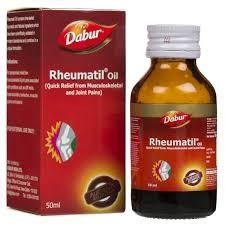 Ревматил масло, Дабур (Rheumatil oil, Dabur) 50 мл - 1