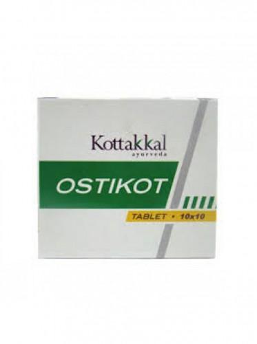 Остикот, Коттаккал (Ostikot Tablet, Kottakkal) - 1