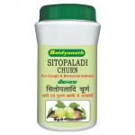 Ситопалади Чурна (Sitopaladi Churna, Baidyanath) 60 гр