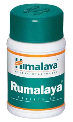 Румалая, Хималая (Rumalaya, Himalaya) 60 таб. - 1
