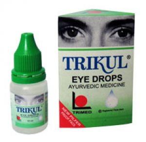 Трикул капли для глаз, Траймед (Trikul Eye Drops, Trimed) 10 мл - 1