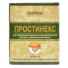 Простинекс, Сахул (Prostinex,Sahul) 30кап - 1