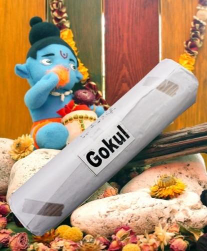 Благовония Gokul 250 грамм упаковка (Вриндаван) - 1