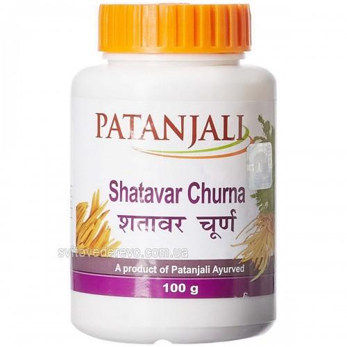 Шатавари Чурна, Патанджали (Shatavar Churna, Patanjali) 100 гр - 1