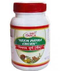 Ним Чурна, Шри Ганга (Neem Churnа, Shri Ganga) 100 гр - 1